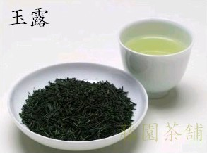 Kaikado can + Gyokuro suiteki(翠滴) 90g