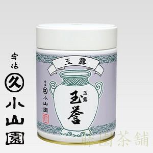 国家茶叶公平展品玉露,homare 珠 200 g 罐