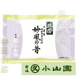 表千家の抹茶妙風の昔 100g袋【表千家】【抹茶】【丸久小山園】