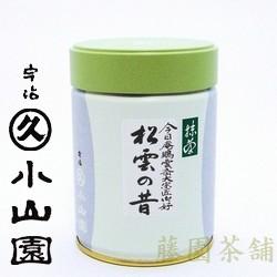 裏千家の抹茶、松雲の昔 100g缶