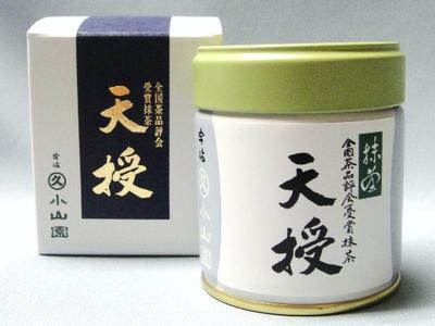 Award Matcha, Tenjyu, 40g can【powder】【green tea】【Matcha】
