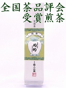 Japanease tea leaf, Award Sencha, Tekiteki (的的) 200g bag【Japanese tea】【Green tea】【Uji tea】