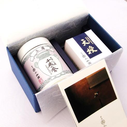 【宇治茶】【全国茶品評会受賞】天授40g・千歳の誉90g