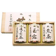启示大厅球童和圆 h.小山花园豪华宇治茶董盒装启示大厅球童 UT-200