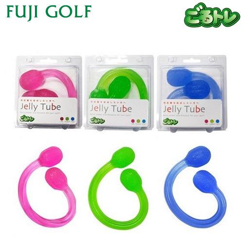 ごるトレ Jelly Tube ジェリー チューブトレーニング・ウォームアップ用 練習機器朝日ゴルフ用品 GT-1103
