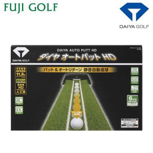 人気のパターマット DAIYA GOLF 期間限定 TR-4782020年モデル ダイヤ セールSALE%OFF ゴルフダイヤオートパットHD