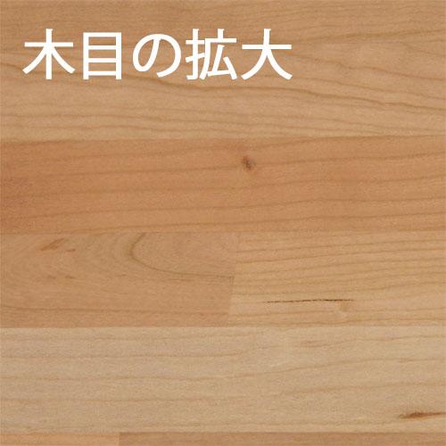 【巾、長さカット無料!】ブラックチェリーカット集成材サイズ:厚み45mm×巾300mm×長さ2500mm/独特の木目と色合いが美しい木材/巾、長さカット無料/板/無垢集成材/DIY/日曜大工/角材/天板/階段材/リノベーション