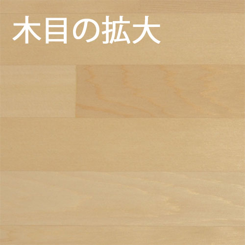 【カット無料!】独特の香りが特徴の木材。米ヒバ集成材サイズ:厚み36mm×巾800mm×長さ2000mm/木材/カット無料/板/無垢集成材/DIY/日曜大工/階段材/天板/カウンター/リノベーション