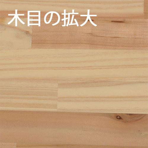 【カット無料!】やわらかくてあたたかい木材。杉(節)集成材サイズ:厚み50mm×巾700mm×長さ3000mm/木材/カット無料/板/無垢集成材/DIY/日曜大工/テーブル脚/角材/柱/リノベーション