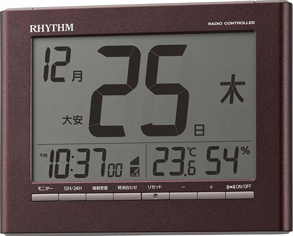 CITIZEN 新色追加 RHYTHMリズム時計 掛置兼用電波時計 フィットウェーブカレンダーD208 8RZ208SR06 新発売