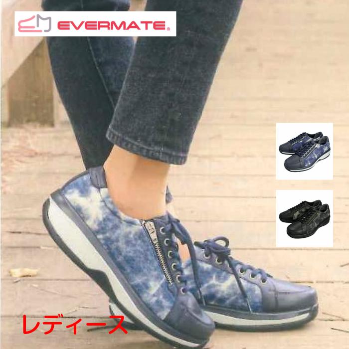 [取り寄せ]EVERMATE/エバーメイト(リカバリーシューズ)カジュアルシューズ/デニムタイプ/靴/ウォーキング/レディース