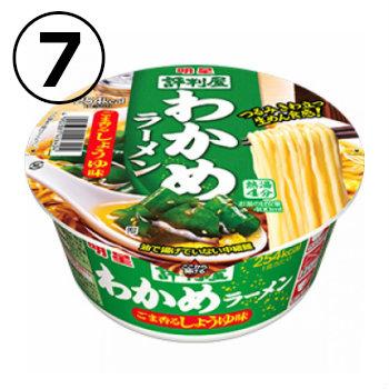 人気のカップ麺 12種類 お手軽セット[ カップラーメン 詰め合わせ カップ麺 アソート お試し 仕送り 食べ比べ]