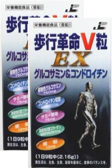 歩行革命V粒EX 270粒×2個セット 栄養補助食品
