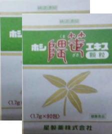 【送料無料】【星製薬】ホシ隈笹エキス(顆粒) 1.7g×90包×2個