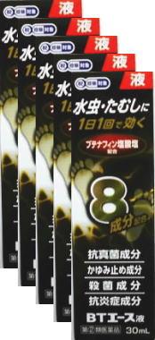 【奥田製薬】【指定第2類医薬品】BTエース液 30m×5個セット