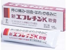 痔の痛み 出血 ブランド買うならブランドオフ はれ かゆみに 指定第2類医薬品 驚きの価格が実現 15g 新エフレチンk軟膏