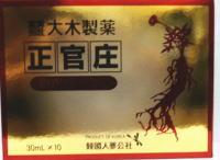 【大木製薬】正官庄ロイヤルコンク 30ml×10本セット