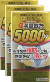 【第2類医薬品】マスラックGOLD 384錠(32日分)×3個セット