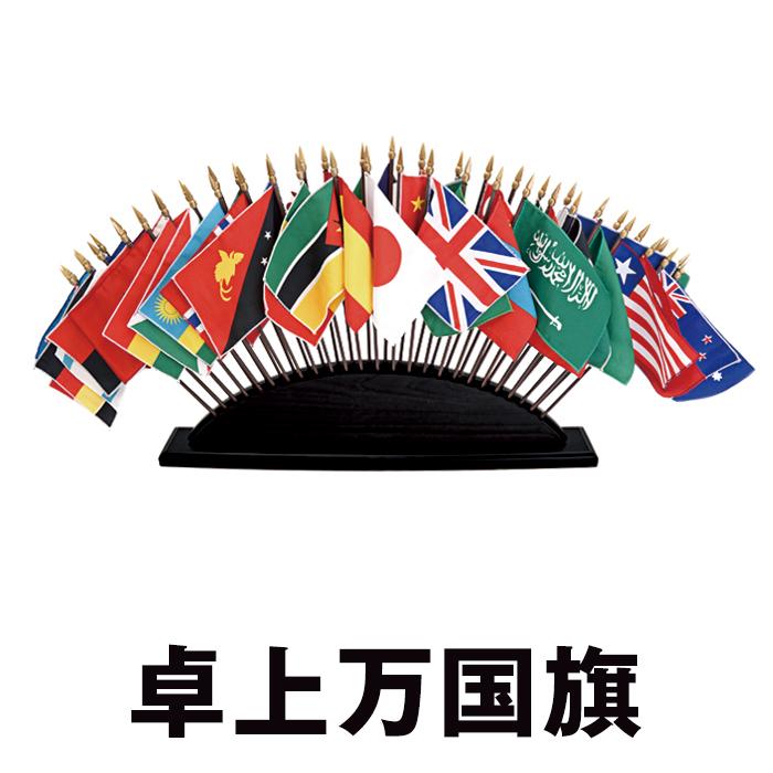 オーストラリア 国旗 イギリス 無料の印刷用ぬりえ