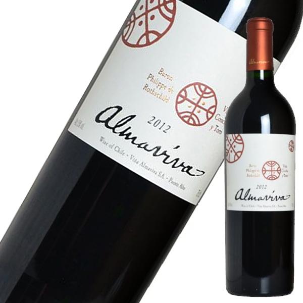 アルマヴィーヴァ [2014] 750ml※6本まで1個口で発送可能※お届けするワインのヴィンテージが画像と異なる場合がございます。※ヴィンテージについては、ご注文前にお問い合わせ下さい。