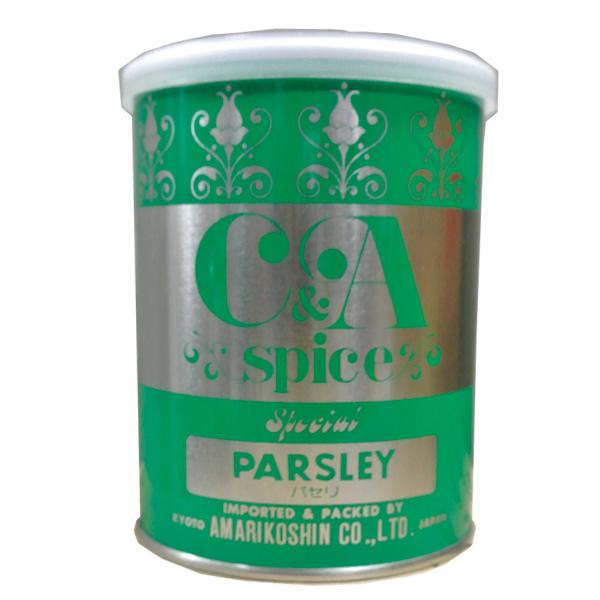 様々な料理にお使いいただけます 着後レビューで 送料無料 人気の定番 CA パセリ 25g缶 ギフト お歳暮 SSS 御歳暮