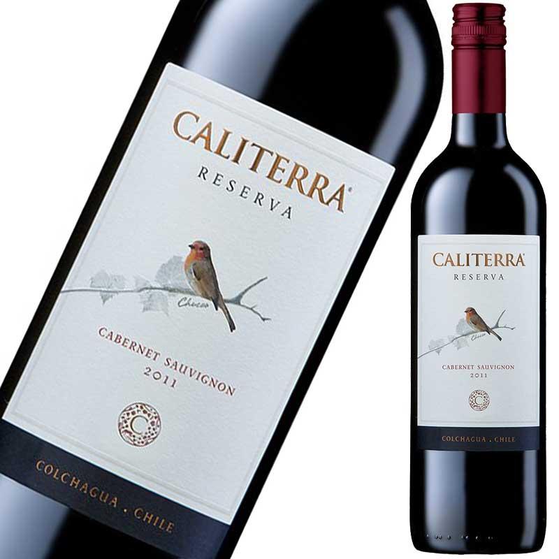 カリテラ・レセルヴァ・カベルネ・ソーヴィニヨン 750ml×12本 [ケース販売]※お届けするワインのヴィンテージが画像と異なる場合がございます。※ヴィンテージについては、ご注文前にお問い合わせ下さい。