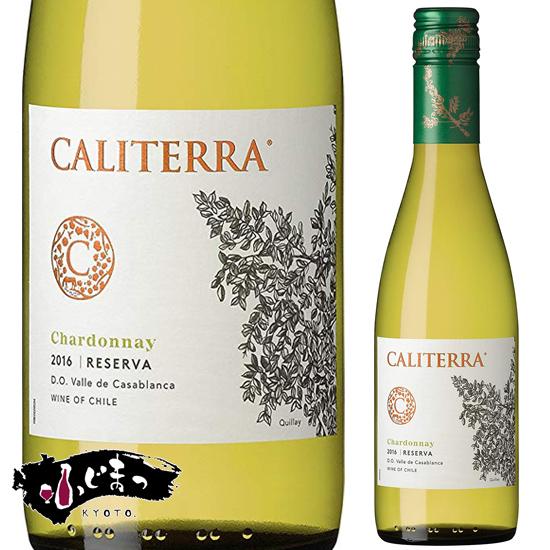 カリテラ・レセルヴァ・シャルドネ 750ml×12本 [ケース販売]※お届けするワインのヴィンテージが画像と異なる場合がございます。※ヴィンテージについては、ご注文前にお問い合わせ下さい。