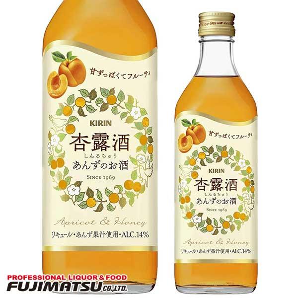ふじまつ厳選アイテム KIRIN ついに再販開始 永昌源 杏露酒 お歳暮 品質保証 500ml ギフト 御歳暮