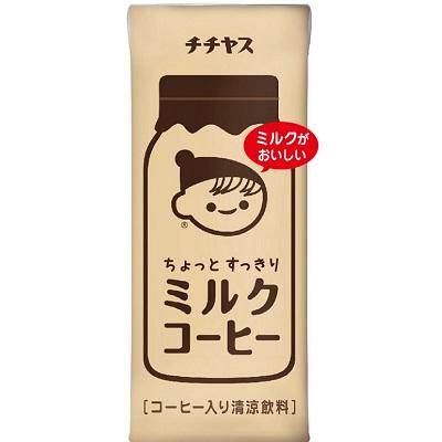 国産牛乳で仕上げた 限定Special Price 伊藤園 チチヤス ちょっとすっきり ミルクコーヒー 200ml 紙パック ランキング総合1位 12本