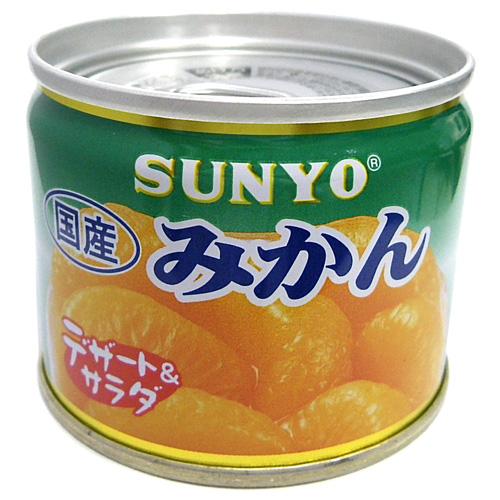 激安 缶切り不要のイージーオープン缶 サンヨー モデル着用&注目アイテム 国産みかん 8号 フルーツ SUNYO 缶詰 1缶