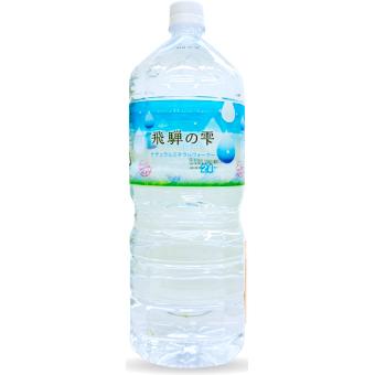 飛騨高山から 北アルプスの大自然の恵み 特売 激安 北川 無料サンプルOK 飛騨の雫 天然水 ミネラルウォーター water 2000ml 6本 ペットボトル 2L