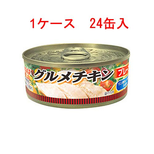 (ケース)いなば グルメチキン缶 プレーン 120g  112円×24缶セット 2688円 【 Twitter,ブログ,缶詰,inaba,鶏肉,ちきん 】