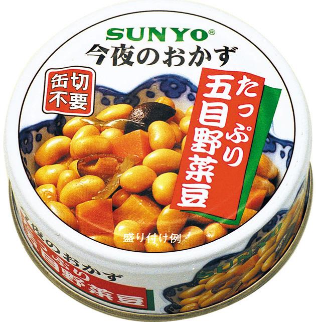 今夜のおかず シリーズ 付与 サンヨー 1個 新発売 タップリ五目野菜煮 P4号缶
