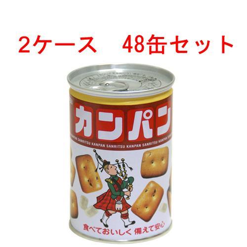 (2ケース)三立製菓 カンパン 100g 225円×48缶セット 10800円【 備蓄 保管 防災 缶詰 】