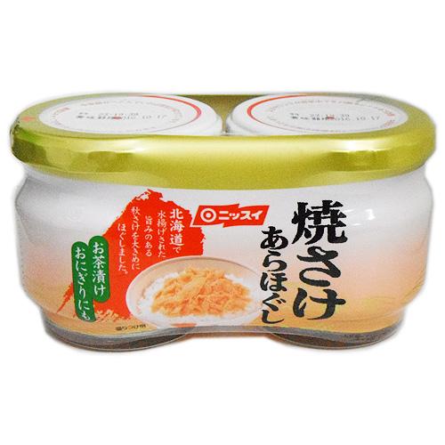 Nissui 烤鲑鱼我 mojitos 52 g x 2 瓶包 322 日元