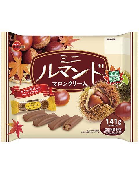 本物 サクッと香ばしいクレープクッキー 即納最大半額 クール便 期間限定 ブルボン ミニルマンドマロンクリーム ファミリーサイズ 141g 1袋 お菓子