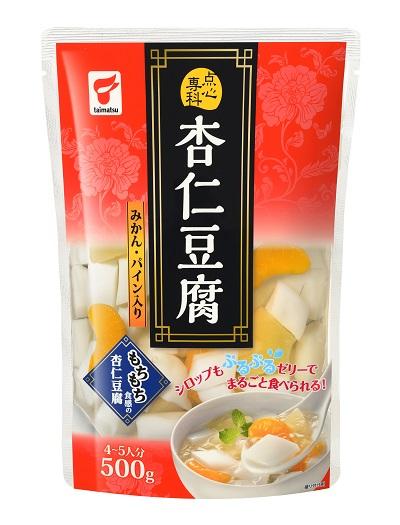 家族で食後のデザートにおすすめです 送料無料 佐川送料無料 ギフト 一部地域を除く たいまつ食品 杏仁豆腐 500g×4袋セット 点心専科