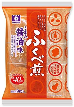 ふっくら厚焼き 日新製菓 ふくべ煎 醤油味 9枚入り 1袋 お歳暮 せんべい 専門店 しょうゆ