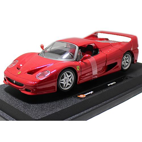 F50 Race Hard Top Red: 【楽天市場】Ferrari F50 Red 1/24 Bburago RACE&PLAY 4445円【フェラーリ 赤