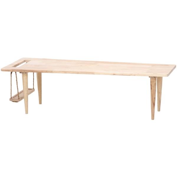 センターテーブル ブランコ ダイニング テーブル 食卓 食卓テーブル おしゃれ テーブル リビングテーブル 木製テーブル 収納付き 収納 センター