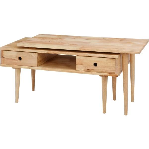 TVボード Lille(リル)ダイニング テーブル 食卓 食卓テーブル おしゃれ テーブル リビングテーブル 木製テーブル 収納付き 収納 センター TV