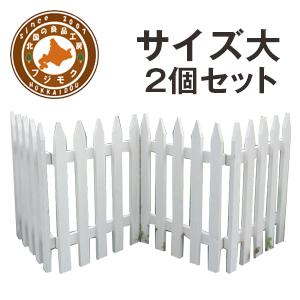フェンス 木製 おしゃれ 折りたたみ 白 ガーデン 花壇 ウッド 玄関 かわいい 仕切り ペット 犬 猫 木製ミニフェンス 【フリーレイ ホワイト 大 2個セット】