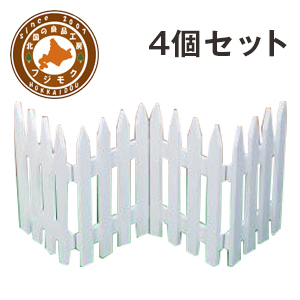 木製ミニフェンス フリーレイ ホワイト 4個セット(国産/木製/柵/フェンス/囲い/アンティーク/おしゃれ/ミニ/コンパクト/ガーデン/花壇/ウッド/玄関/仕切り/簡易/ゲージ/ペット/犬/猫/)