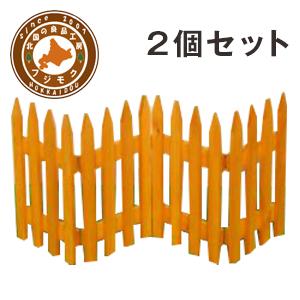 木製ミニフェンス フリーレイ メープル 2個セット(国産/木製/柵/フェンス/囲い/アンティーク/おしゃれ/ミニ/コンパクト/ガーデン/花壇/ウッド/玄関/仕切り/簡易/ゲージ/ペット/犬/猫/)