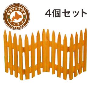 木製ミニフェンス フリーレイ メープル 4個セット(国産/木製/柵/フェンス/囲い/アンティーク/おしゃれ/ミニ/コンパクト/ガーデン/花壇/ウッド/玄関/仕切り/簡易/ゲージ/ペット/犬/猫/)