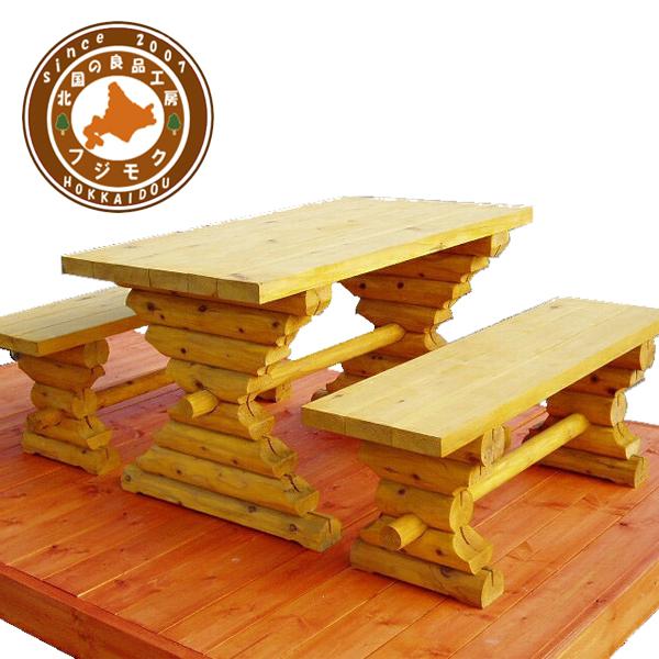 映画にも使用されました!北国北海道産  ベンチテーブルセット(テーブル1 ベンチ2)  [ガーデニング/花壇/木/庭/資材/国産//屋外/ログ/]