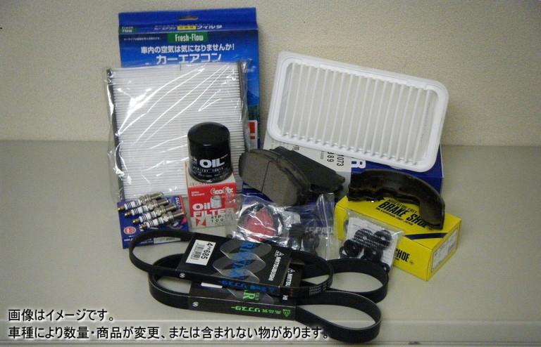 トヨタ【RAV4】整備フルキット
