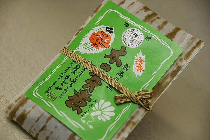 【京のおばんざい】京都 鞍馬名物 ご飯に良く合ます 鞍馬名産 木の芽煮(かどや)