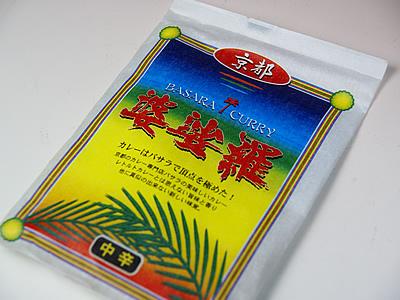 婆娑羅カレー(中辛)京都のご当地カレー