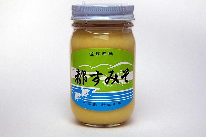 【飲料・調味料】京酢の製造元が作った酢みそ 都すみそ